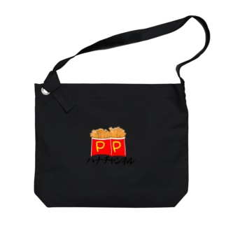 Rememberのポテト Big shoulder bags