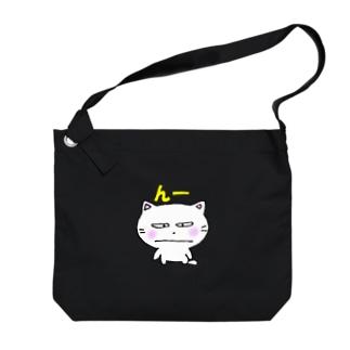 白猫のミャウ Big shoulder bags