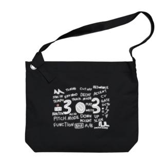 303 Big shoulder bags
