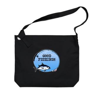クロマグロ_1_C Big shoulder bags