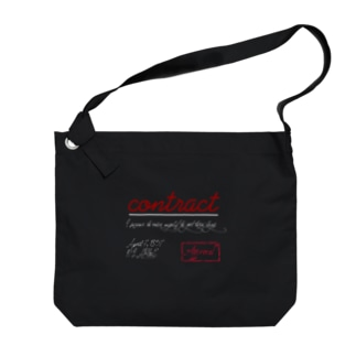人魚姫の契約書 Big shoulder bags