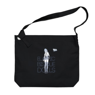 BACK TO SCHOOL 着せ替えビスクドール Big shoulder bags