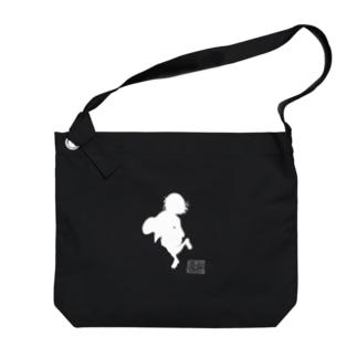 朱音ちゃんシルエットビックショルダー Big shoulder bags