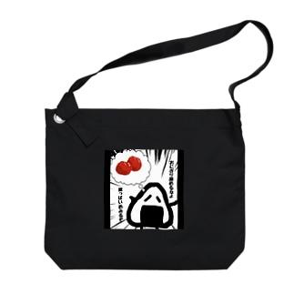 おにちゅうくん Big shoulder bags