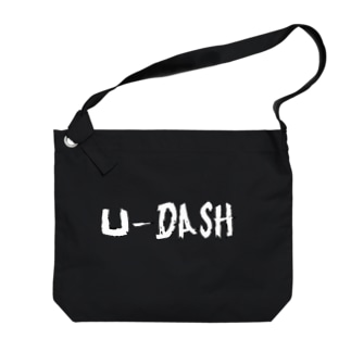 U-dash 第三弾 Big shoulder bags