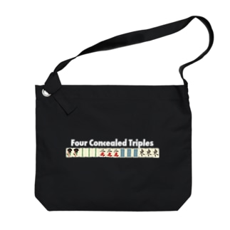 麻雀の役 Four Concealed Triples -四暗刻- Big shoulder bags