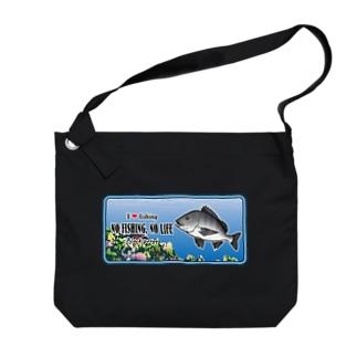 KURODAI_C_C6 Big shoulder bags