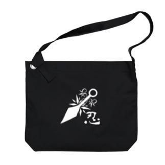 忍 モノクロ2 Big shoulder bags