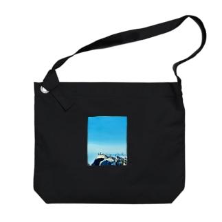 3rd item 〜sky〜 Big shoulder bags