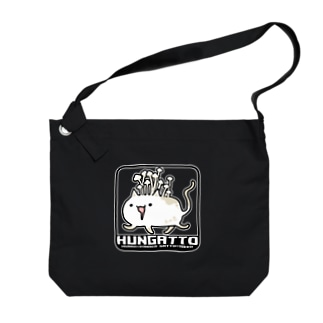 HUNGATTOえのき Big shoulder bags