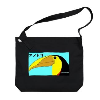 """nanometerのnanometer""""アノトリ""""ビッグショルダーバッグ(水色) Big shoulder bags"""
