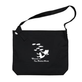 メダカの世界へようこそ(白) Big shoulder bags