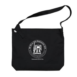 ExUnit ロゴ ホワイト Big shoulder bags
