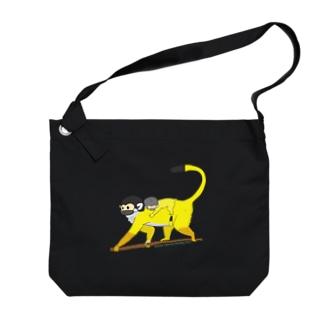 ボリビアリスザルの親子 Big shoulder bags