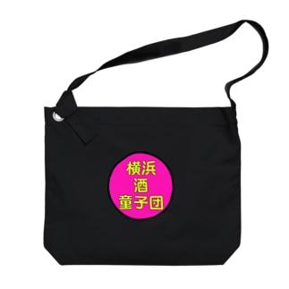横浜ボーイ酒カウトTEAM ITEM Big shoulder bags