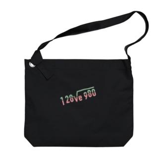 よく見ると I love you(パステル) Big shoulder bags