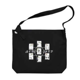 nijicatのGEROTヘキサグラム2 Big Shoulder Bag
