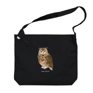 ベンガルワシミミズク カラー Big Shoulder Bag