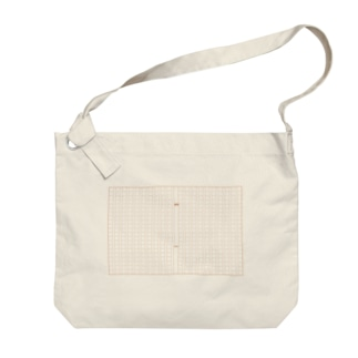 原稿用紙『茶』 Big shoulder bags