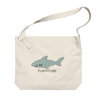 FUKAHIRE Big shoulder bags