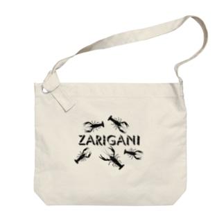 ZARIGANI_K_1 Big shoulder bags
