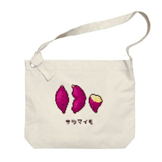 さつまいも Big shoulder bags