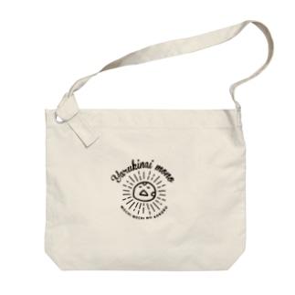 やるきない太陽 Big shoulder bags
