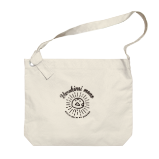 やるきないお店のやるきない太陽 Big shoulder bags