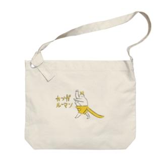 カンガルーマン Big shoulder bags