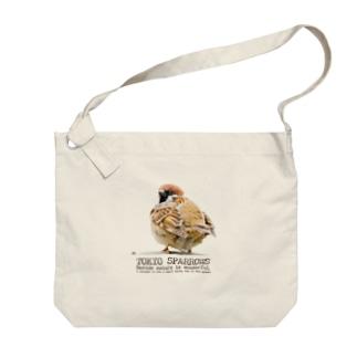 東京すずめ(おチリ) Big shoulder bags