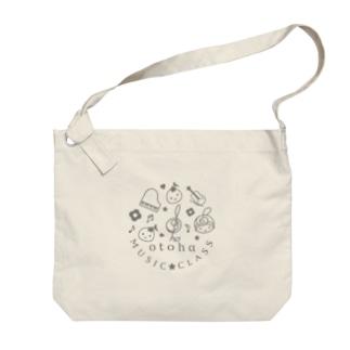 マルマル「otoha」 Big shoulder bags