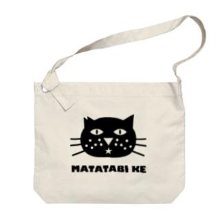 またたび桜CAT★♂ Big shoulder bags