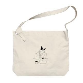 Mr.Coffee Big shoulder bags