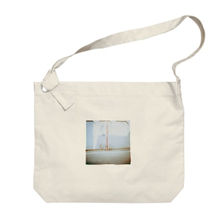 distance Big shoulder bags