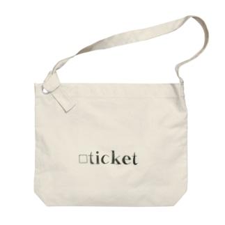 ☑︎ticket Big shoulder bags
