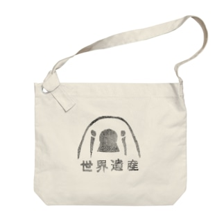 世界遺産 - 前方後円プー Big shoulder bags