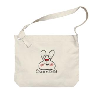 なつみ料理を始める。 Big shoulder bags