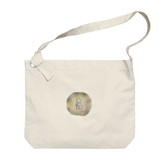 happy person Big shoulder bags