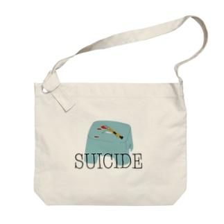 スーサイド Big shoulder bags