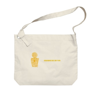 HIMAWARI NO ONI-SAN NO KABAN Big shoulder bags