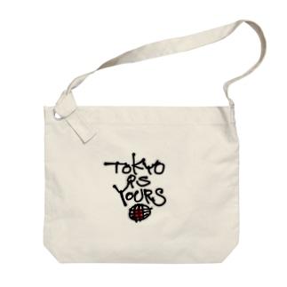 東京は君のもの Big shoulder bags