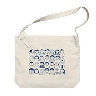 いつも会う人またはどこかで会った人々 Big shoulder bags