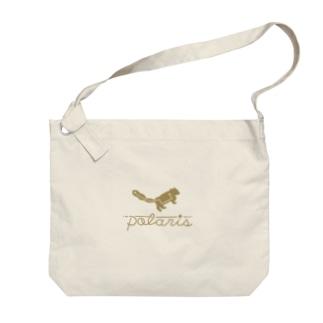 喫茶polaris Big shoulder bags