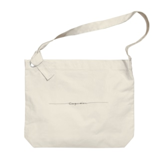 Carpediem Big shoulder bags