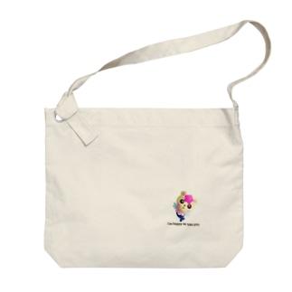 くまぎょランド公式グッズ(仮) Big shoulder bags