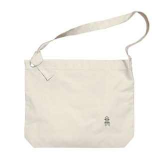 explorer Big shoulder bags
