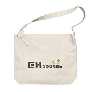 cheerful(元気) Big shoulder bags