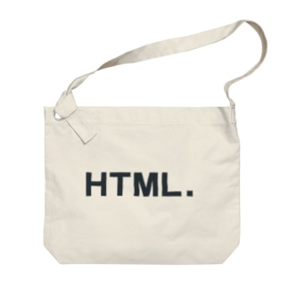 HTML. Big shoulder bags