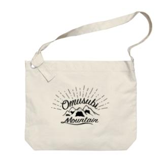 おむすびマウンテン Big shoulder bags