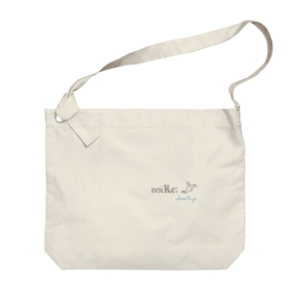 noiRe: BAG Big shoulder bags